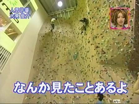 [20090809]おしゃれイズム#208-大東俊介.mov_20110710_213143.jpg