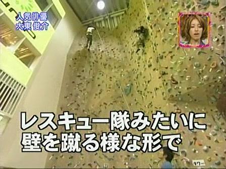 [20090809]おしゃれイズム#208-大東俊介.mov_20110710_213127.jpg