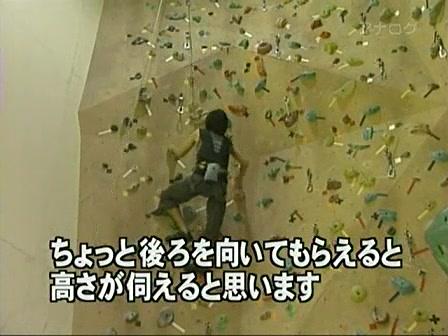 [20090809]おしゃれイズム#208-大東俊介.mov_20110710_214429.jpg