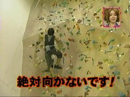 [20090809]おしゃれイズム#208-大東俊介.mov_20110710_214435.jpg