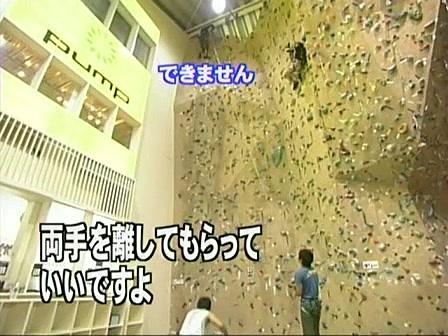 [20090809]おしゃれイズム#208-大東俊介.mov_20110710_214622.jpg