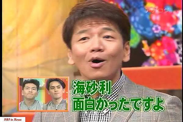 [20091101]おしゃれイズム#218-阿部サダヲ.avi_20110720_181228.jpg