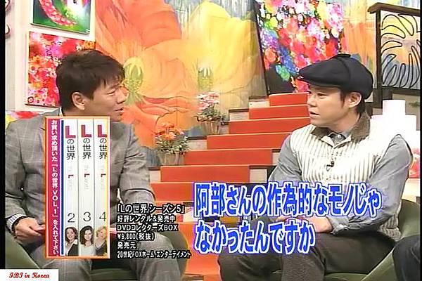 [20091101]おしゃれイズム#218-阿部サダヲ.avi_20110720_181501.jpg