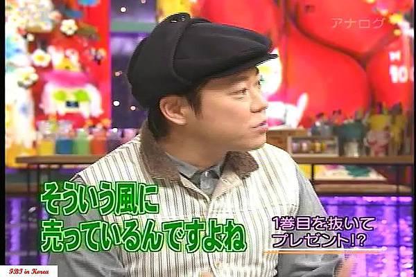 [20091101]おしゃれイズム#218-阿部サダヲ.avi_20110720_181448.jpg