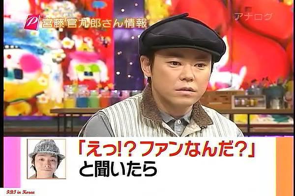 [20091101]おしゃれイズム#218-阿部サダヲ.avi_20110720_181844.jpg