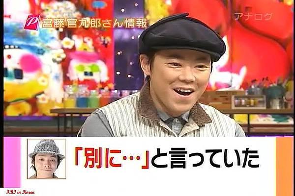 [20091101]おしゃれイズム#218-阿部サダヲ.avi_20110720_181846.jpg