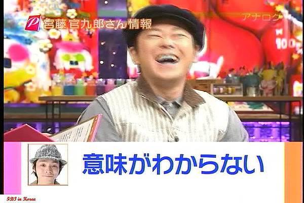 [20091101]おしゃれイズム#218-阿部サダヲ.avi_20110720_182304.jpg