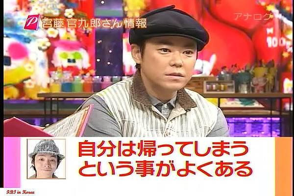 [20091101]おしゃれイズム#218-阿部サダヲ.avi_20110720_182302.jpg