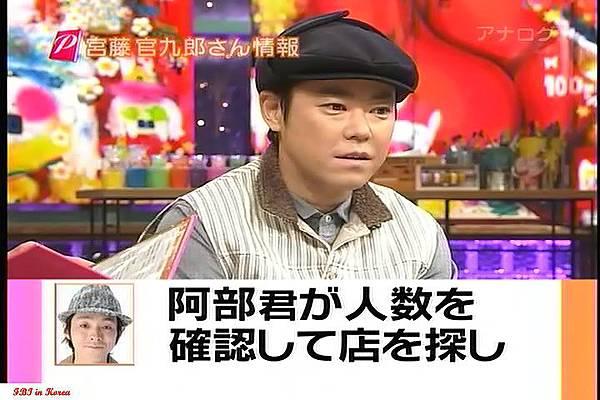 [20091101]おしゃれイズム#218-阿部サダヲ.avi_20110720_182257.jpg
