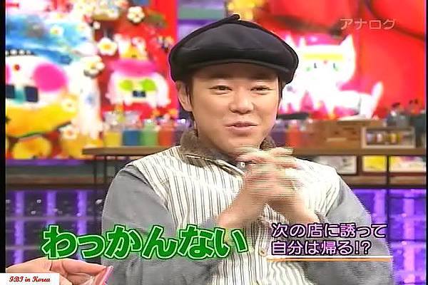 [20091101]おしゃれイズム#218-阿部サダヲ.avi_20110720_232456.jpg