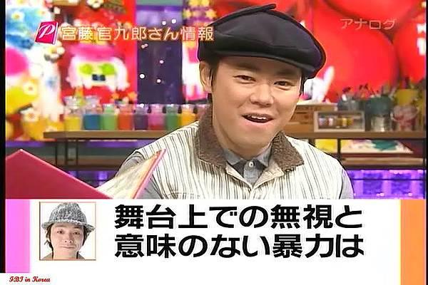 [20091101]おしゃれイズム#218-阿部サダヲ.avi_20110720_233605.jpg
