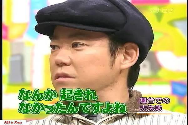 [20091101]おしゃれイズム#218-阿部サダヲ.avi_20110720_233822.jpg