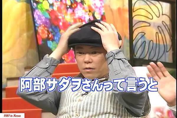[20091101]おしゃれイズム#218-阿部サダヲ.avi_20110720_234048.jpg