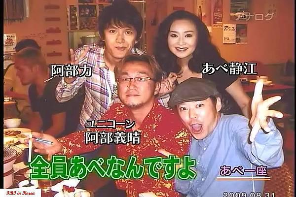 [20091101]おしゃれイズム#218-阿部サダヲ.avi_20110721_204705.jpg