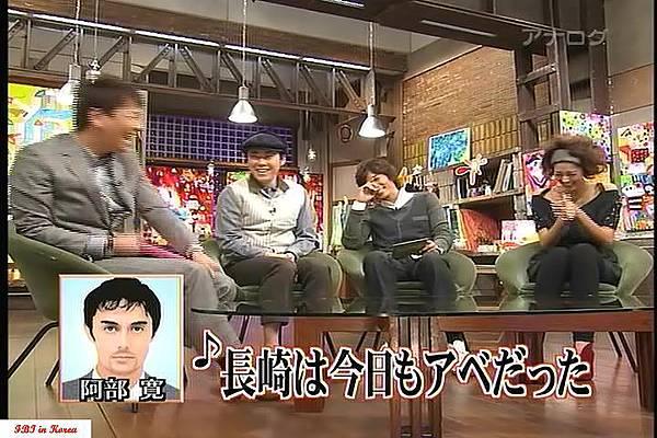 [20091101]おしゃれイズム#218-阿部サダヲ.avi_20110720_234801.jpg