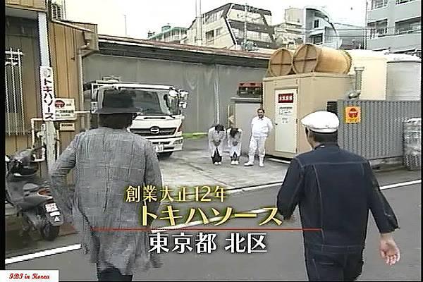 [20091101]おしゃれイズム#218-阿部サダヲ.avi_20110721_212831.jpg