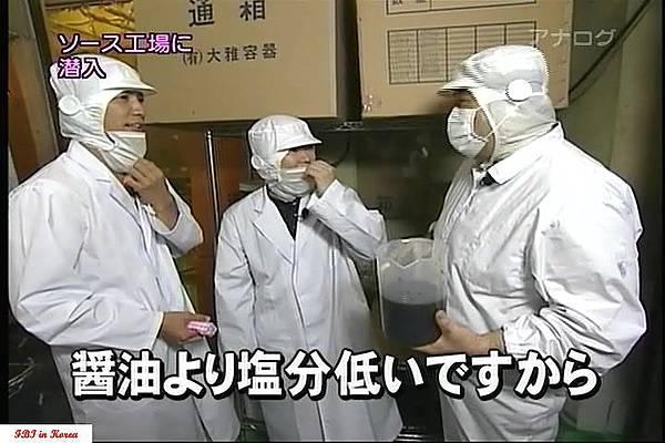 [20091101]おしゃれイズム#218-阿部サダヲ.avi_20110721_214046.jpg