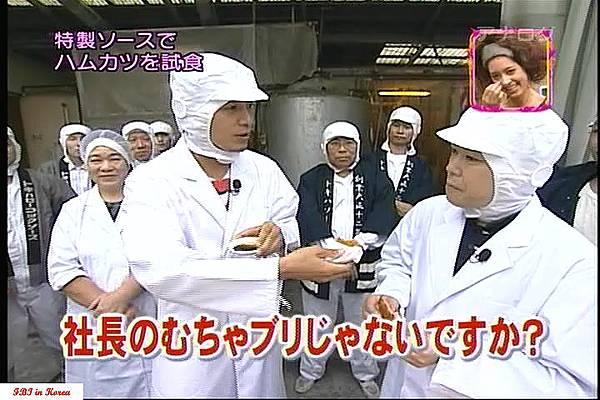 [20091101]おしゃれイズム#218-阿部サダヲ.avi_20110721_220346.jpg