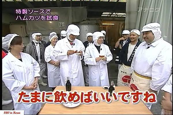 [20091101]おしゃれイズム#218-阿部サダヲ.avi_20110720_235414.jpg