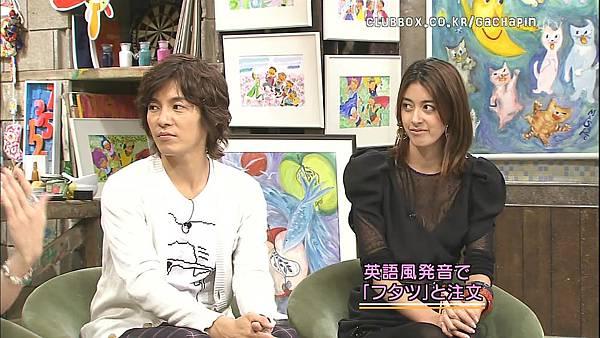 [20090621]おしゃれイズム#201-玉木宏(HD).avi_20110721_231935.jpg