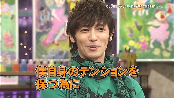 [20090621]おしゃれイズム#201-玉木宏(HD).avi_20110721_232248.jpg