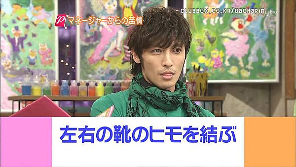 [20090621]おしゃれイズム#201-玉木宏(HD).avi_20110721_232309.jpg