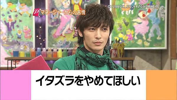 [20090621]おしゃれイズム#201-玉木宏(HD).avi_20110721_232256.jpg