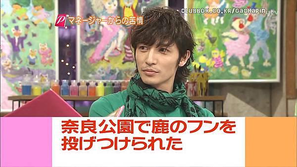 [20090621]おしゃれイズム#201-玉木宏(HD).avi_20110721_232302.jpg