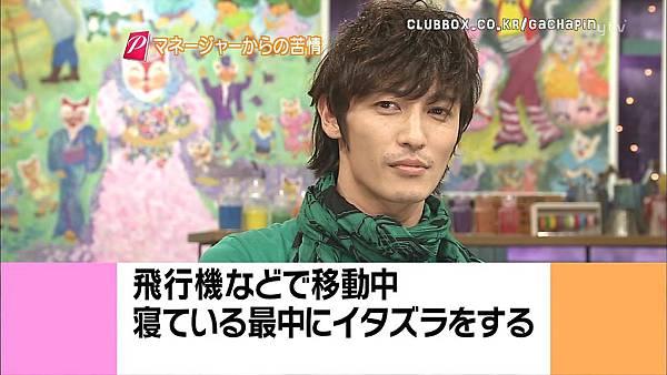[20090621]おしゃれイズム#201-玉木宏(HD).avi_20110721_232336.jpg