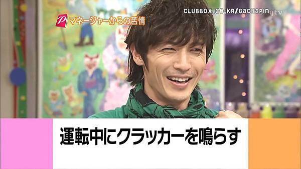 [20090621]おしゃれイズム#201-玉木宏(HD).avi_20110721_232453.jpg