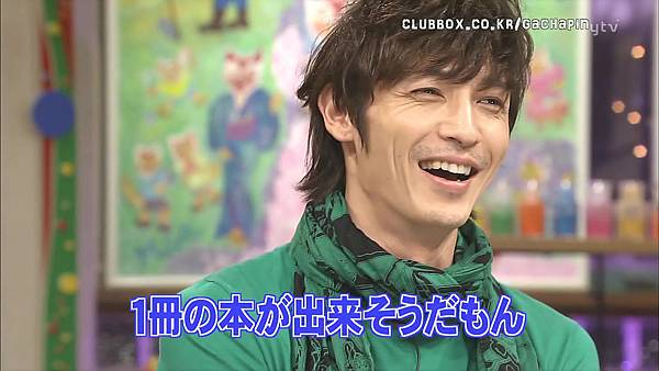 [20090621]おしゃれイズム#201-玉木宏(HD).avi_20110721_232547.jpg