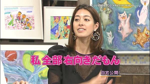 [20090621]おしゃれイズム#201-玉木宏(HD).avi_20110721_232750.jpg