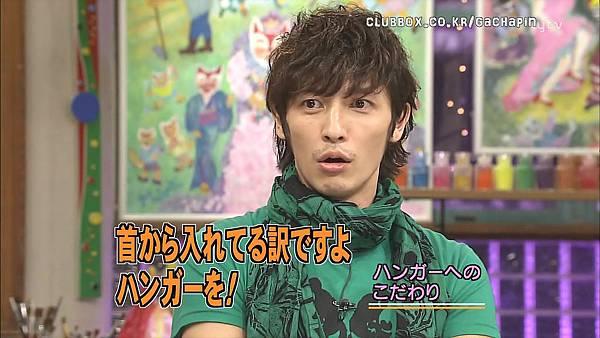 [20090621]おしゃれイズム#201-玉木宏(HD).avi_20110721_232928.jpg