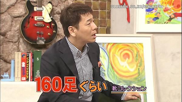 [20090621]おしゃれイズム#201-玉木宏(HD).avi_20110721_233235.jpg