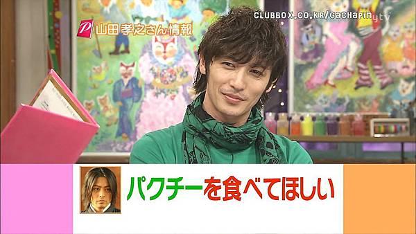 [20090621]おしゃれイズム#201-玉木宏(HD).avi_20110721_233330.jpg