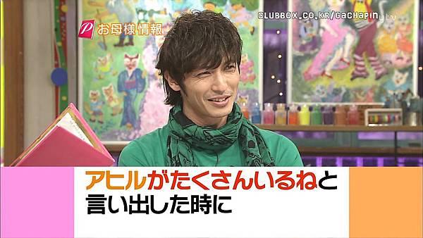 [20090621]おしゃれイズム#201-玉木宏(HD).avi_20110721_233446.jpg