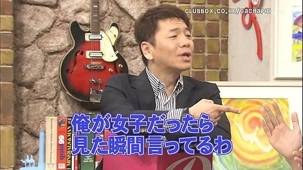 [20090621]おしゃれイズム#201-玉木宏(HD).avi_20110721_233557.jpg