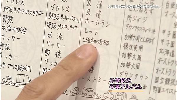 [20090621]おしゃれイズム#201-玉木宏(HD).avi_20110721_233852.jpg