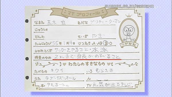 [20090621]おしゃれイズム#201-玉木宏(HD).avi_20110721_233922.jpg