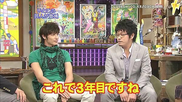 [20090621]おしゃれイズム#201-玉木宏(HD).avi_20110721_234145.jpg
