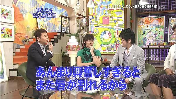 [20090621]おしゃれイズム#201-玉木宏(HD).avi_20110721_234216.jpg