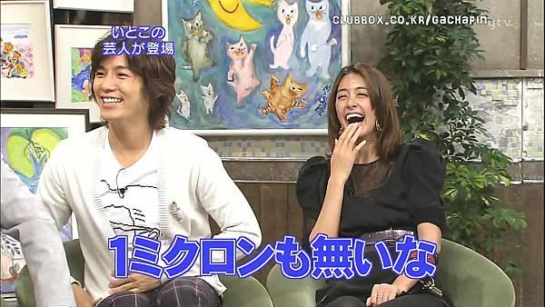 [20090621]おしゃれイズム#201-玉木宏(HD).avi_20110726_220848.jpg