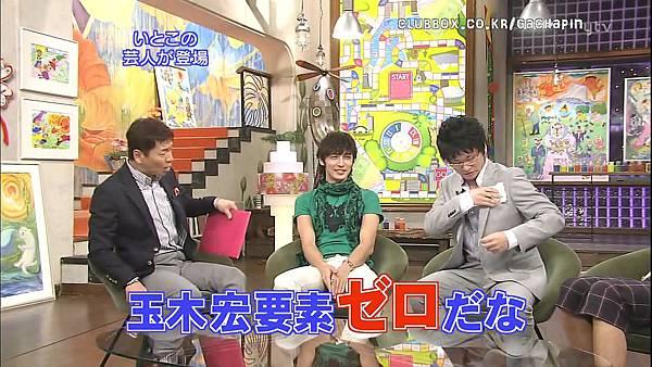 [20090621]おしゃれイズム#201-玉木宏(HD).avi_20110721_234228.jpg