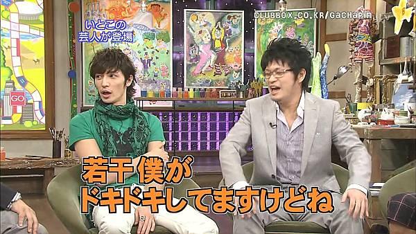 [20090621]おしゃれイズム#201-玉木宏(HD).avi_20110721_234234.jpg