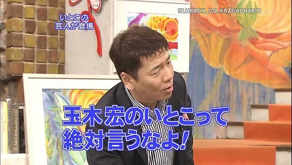 [20090621]おしゃれイズム#201-玉木宏(HD).avi_20110721_234248.jpg