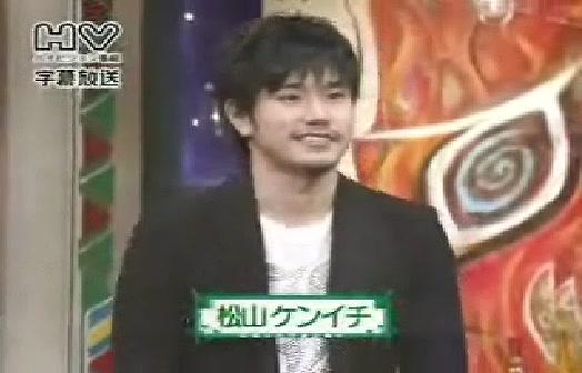 [20080302]おしゃれイズム#139-松山研一.avi_20110728_205621.jpg