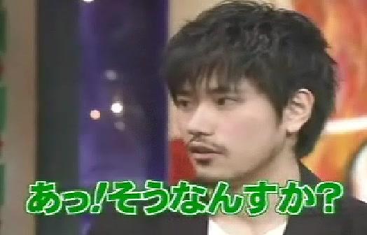 [20080302]おしゃれイズム#139-松山研一.avi_20110728_205643.jpg