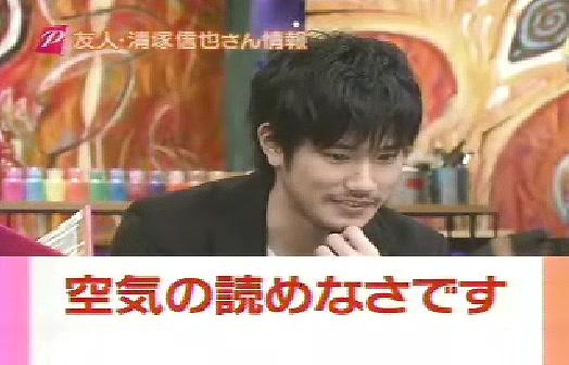 [20080302]おしゃれイズム#139-松山研一.avi_20110728_205711.jpg