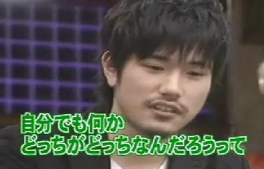 [20080302]おしゃれイズム#139-松山研一.avi_20110728_205725.jpg