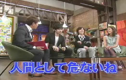 [20080302]おしゃれイズム#139-松山研一.avi_20110728_205729.jpg